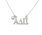 Alpha Delta Pi Floating Sorority Lavalier Necklace with Pearl