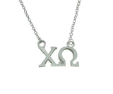 Chi Omega Greek Sorority Lavalier Necklace Pendant Sorority Floating Necklace