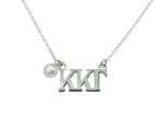 Kappa Kappa Gamma Floating Sorority Lavalier Necklace with Pearl
