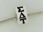 Sigma Delta Tau Letter Greek Sorority Bead European Big Hole Bead - DKGifts.com