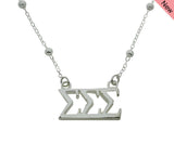 Tri Sigma Sigma Sigma Beaded Floating Necklace Sorority Jewelry Necklace