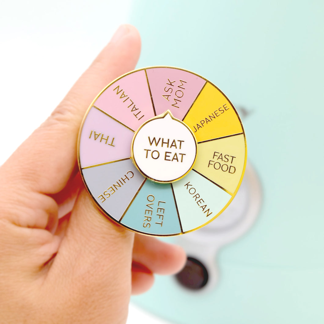 What To Eat Enamel Pin