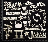 Asian Elements - Set J - Japan - White Chipboard
