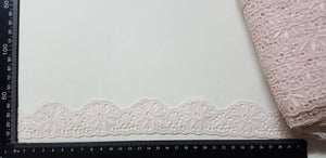Lace Trim - Vintage - Light Pink - (VL-4083)