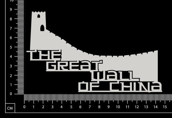 The Great Wall of China - White Chipboard