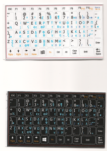 Greek and English computer keyboard stickers