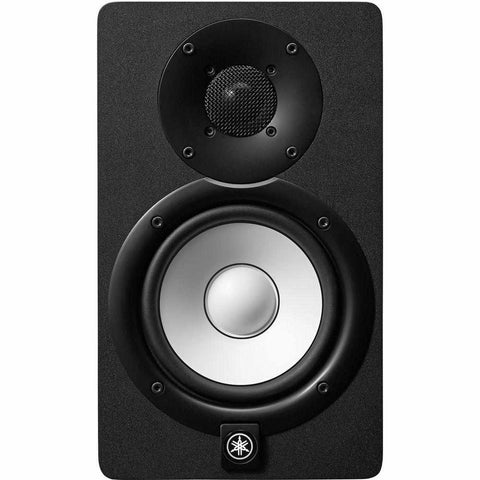 HS8 ACTIVE MONITOR SPEAKER, Yamaha, Haworth Music