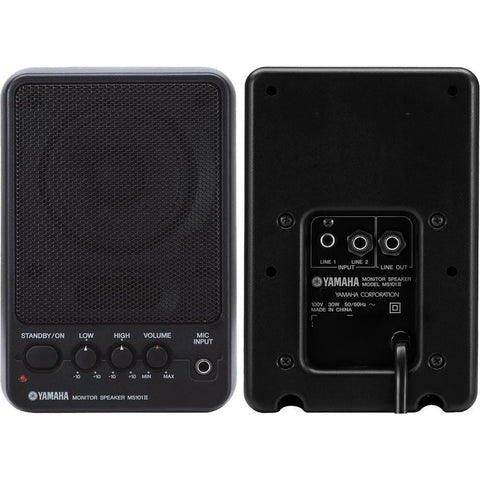 MS101 III ACTIVE MONITOR SPEAKER, Yamaha, Haworth Music
