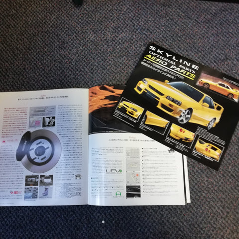 R34 Skyline Factory Dealer Brochure