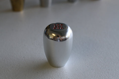 Honda DC2 TYPE R OEM Shift Knob