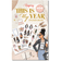 Rongrong This is My Year Sticker Book