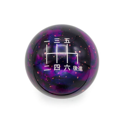 Purple Cosmic Space - 6 Speed Japanese (Reverse Right-Down)
