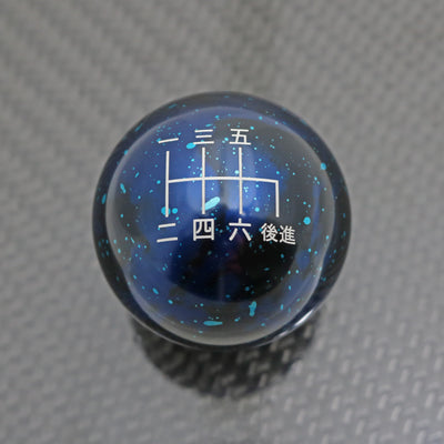 Blue Cosmic Space - 6 Speed Japanese Engraving - Infiniti Fitment