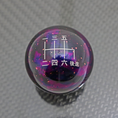 Purple Cosmic Space - 6 Speed Japanese Engraving - Nissan Fitment