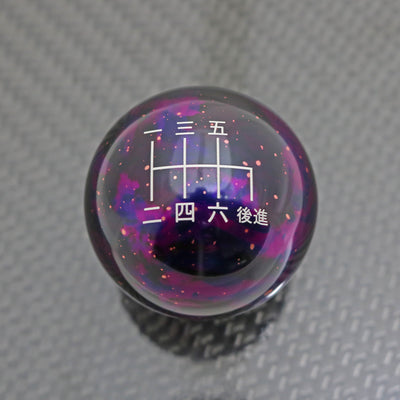 Purple Cosmic Space - 6 Speed Japanese Engraving - 6 Speed STI Fitment