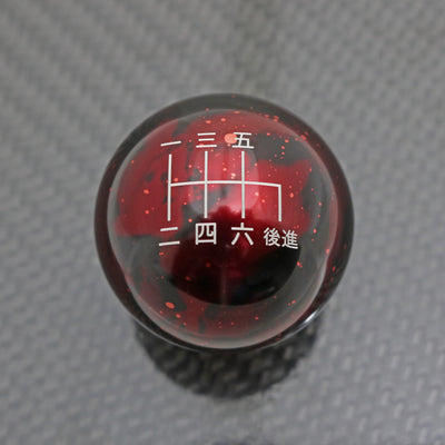 Red Cosmic Space - 6 Speed Japanese Engraving - Nissan Fitment