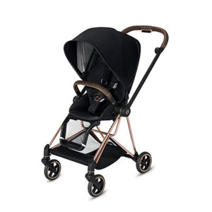 Cybex 2019 Mios 2 Complete Stroller