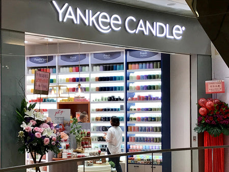 The ONE and Only Yankee Candle Store in Hong Kong