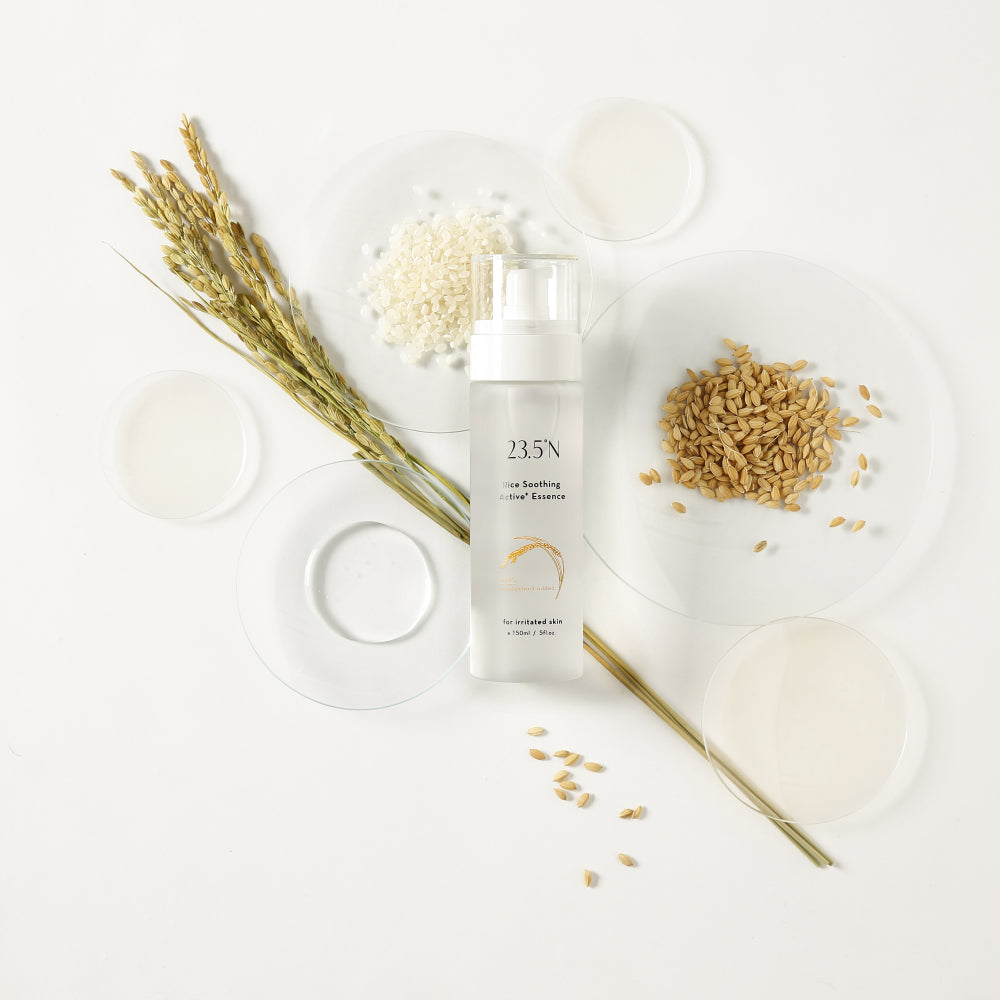 Rice Soothing Active Essence - Peau Peau Beauty