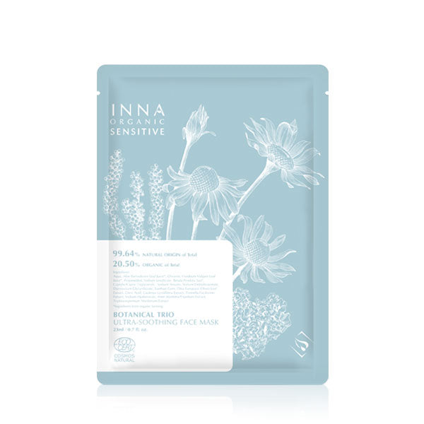 Botanical Trio Ultra-Soothing Mask - Peau Peau Beauty