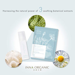 Botanical Trio Ultra-Soothing Mask thumbnail mobile