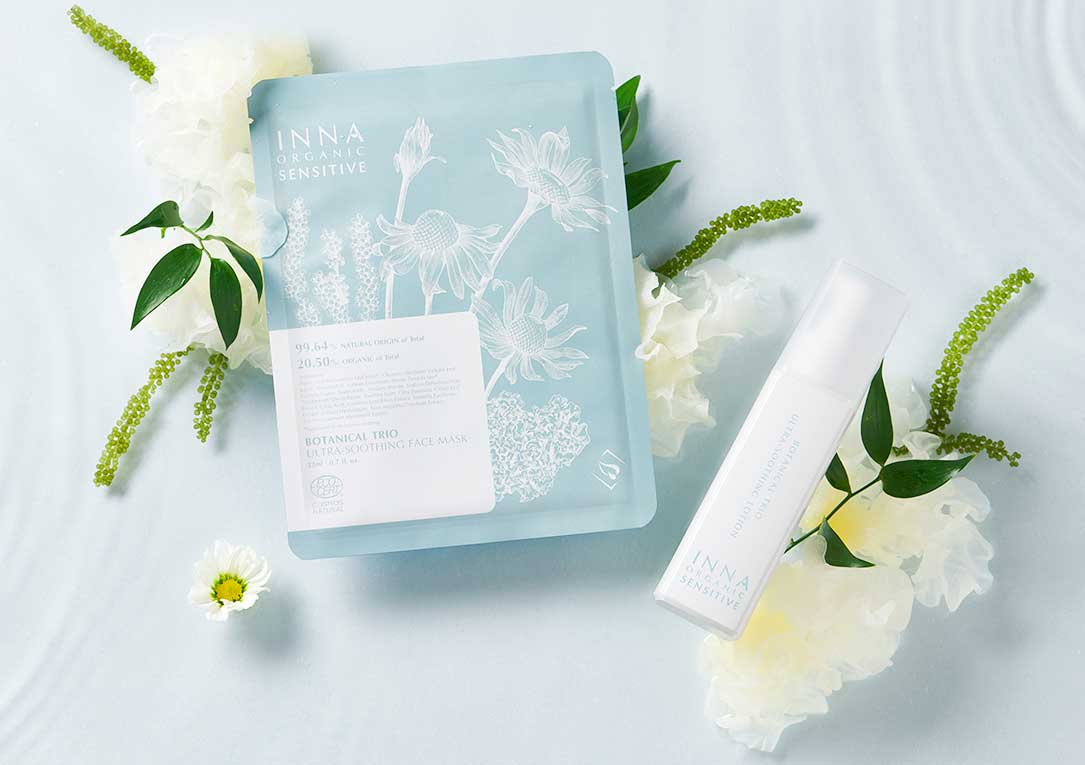 Botanical Trio Ultra-Soothing Mask side