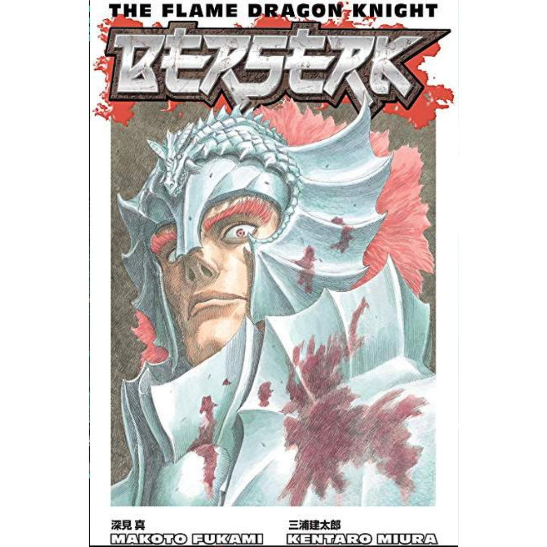 BERSERK TP FLAME DRAGON KNIGHT
