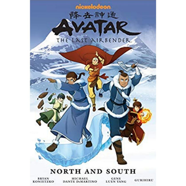 AVATAR LAST AIRBENDER NORTH AND SOUTH LIBRARY ED HC
