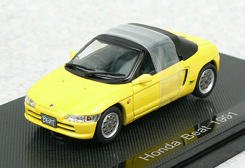 EBB43648 - HONDA BEAT 1991 YELLOW