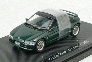 EBB43927 - HONDA BEAT VERSION Z GREEN 1993