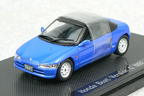 EBB43928 - HONDA BEAT VERSION C BLUE 1992