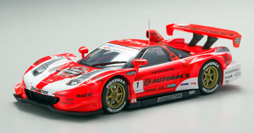 EBB44049 - ARTA NSX SUPER GT500 2008 #1 ORANGE