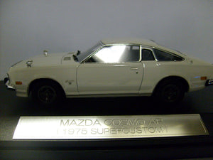 EBBHS035WH - 1975 MAZDA COSMO AP WHITE