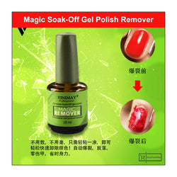 Magic Soak-Off Gel Polish Remover