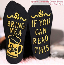 Merry Christmas Cotton Socks 1 Pair - ecartts