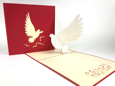 Dove Pop Up Card