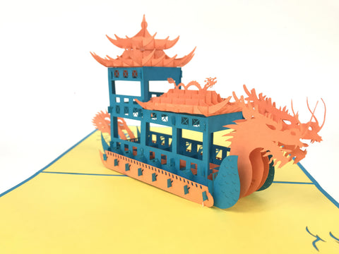 dragon boat 3d pop up chinese card