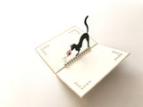 mouse giving present to cat 3d popup animal gift card