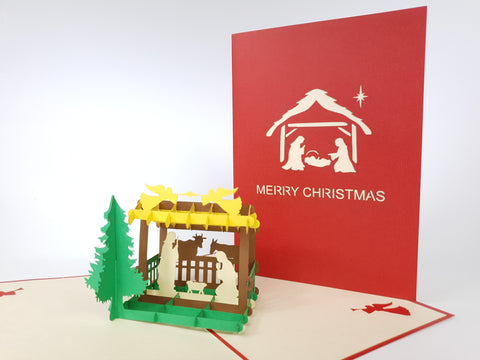Nativity Scenario Pop Up Card