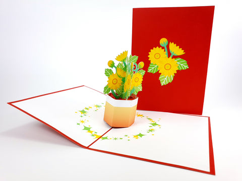 Pot of Sunflowers Pop Up Card