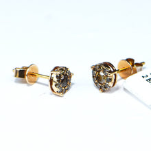 COGNAC DIAMOND CLUSTER STUD 18 CARAT ROSE GOLD EARRINGS