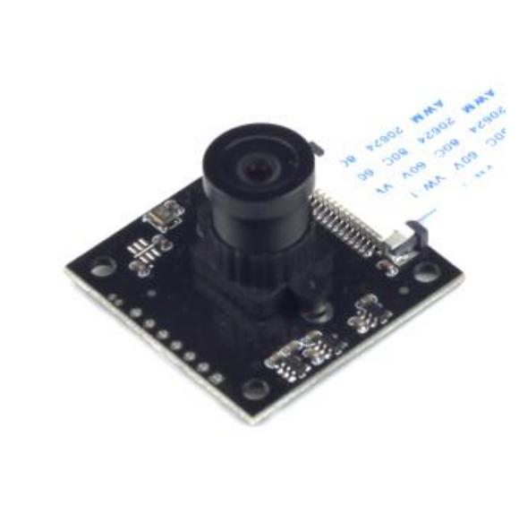 Arducam Camera Module for Raspberry Pi - 5MP OV5647 NOIR, M12 Mount, LS-1820 Lens