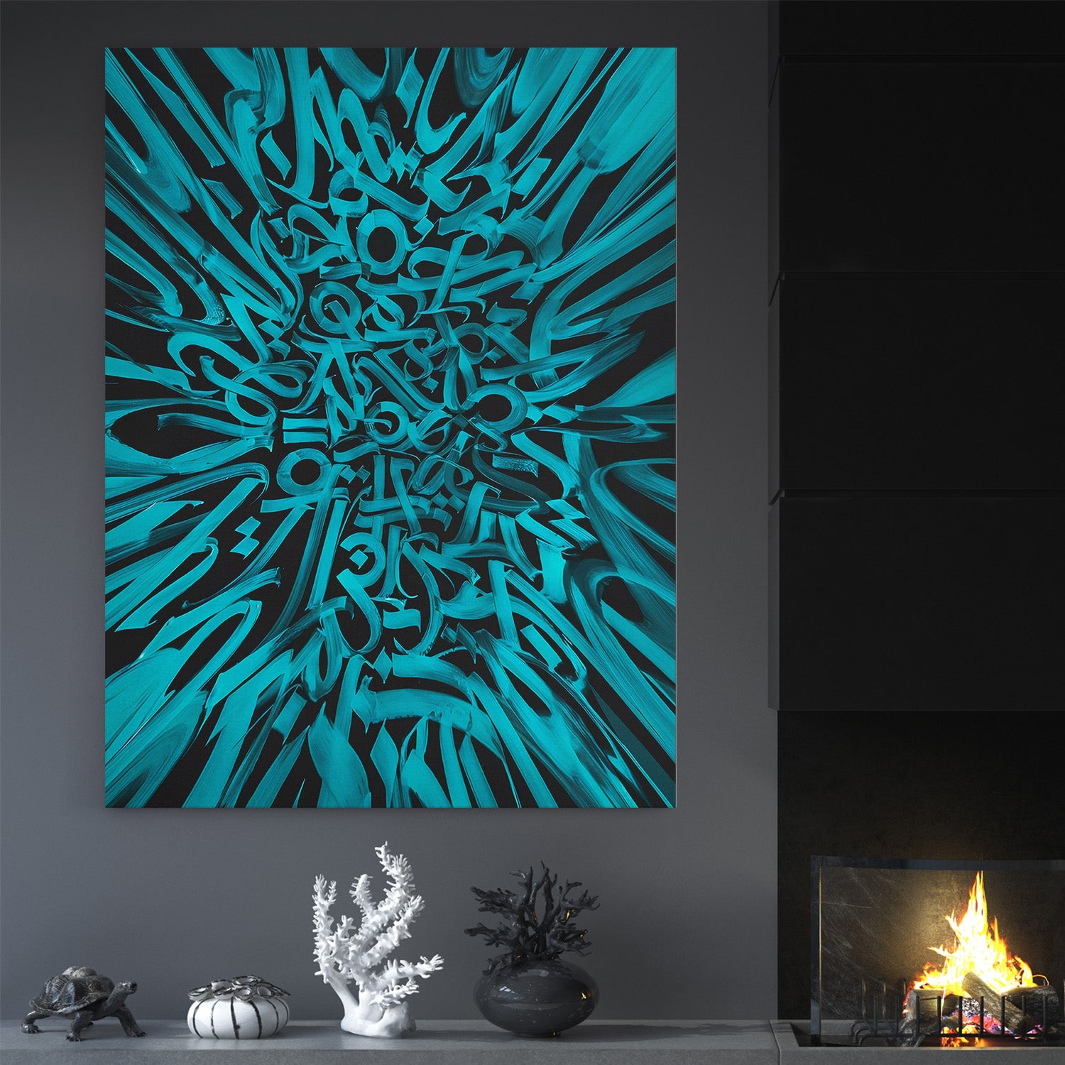 Visual Arabic Calligraphy- Canvas Art