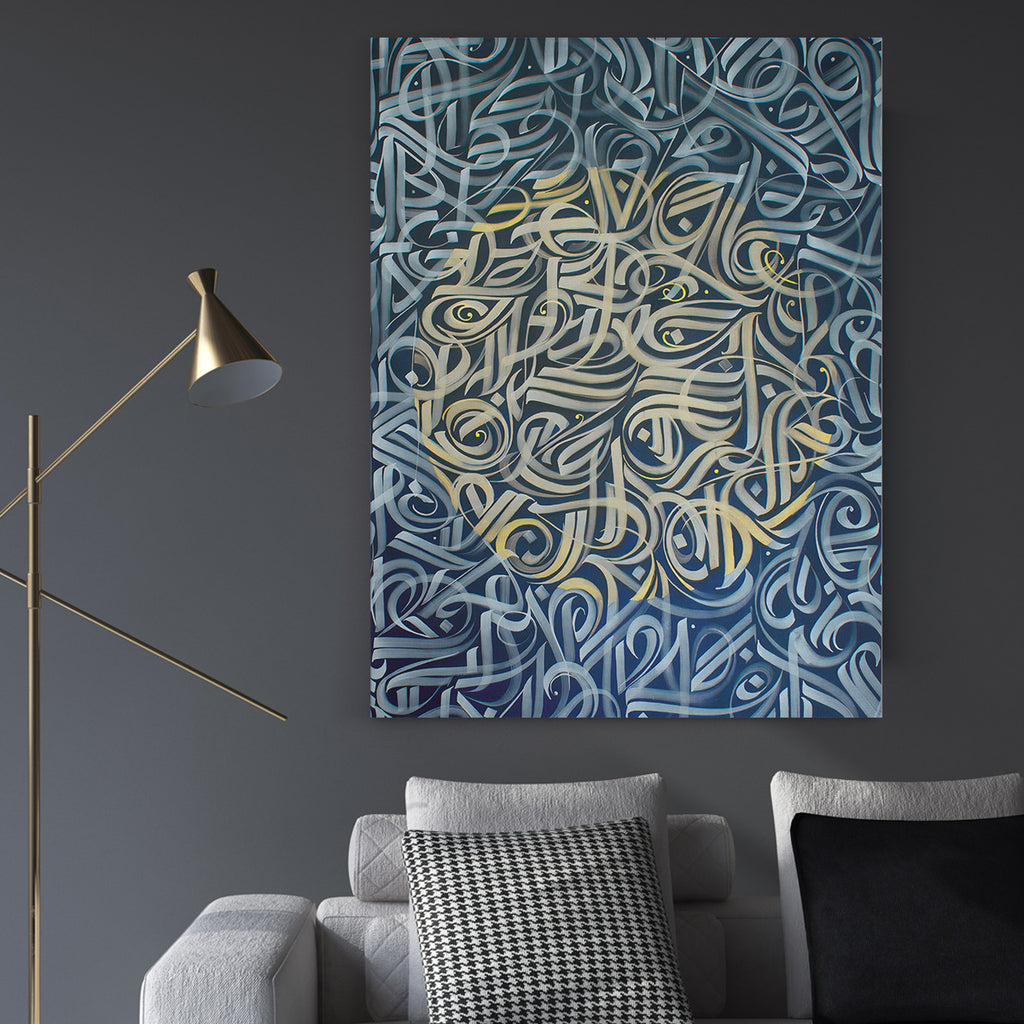 arabic_calligraphy_canvas_art_in_dubai