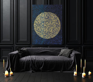 canvas art dubai calligraphy