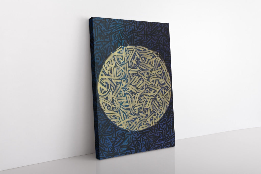 Canvas Art Dubai Arabic Calligraphy