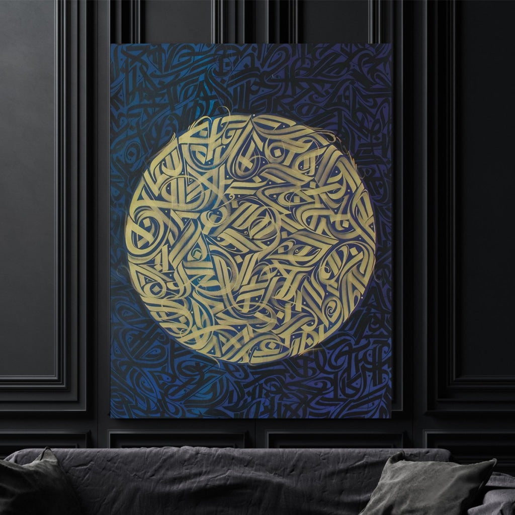 arabic calligraphy canvas art uae