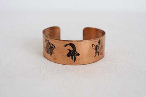 VINTAGE COPPER AFRICAN ANIMALS CUFF BANGLE