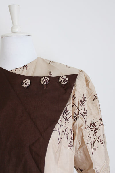 100% SILK CHINESE VINTAGE BROWN JACKET SKIRT TWO PIECE - SIZE 12