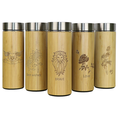 Bamboo Travel Thermos